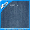 cotton polyester super stretch denim fabric for jeans pants