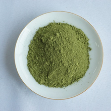 D-AAA Slim matcha powder green tea health weight control product china <strong>provide</strong>