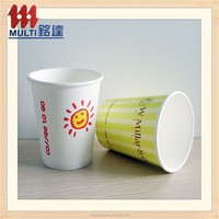 paper cup hot selling high quality vending machine paper cup customer logo printed single wall paper cup manufacture