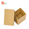 Wholesales custom corrugated paper box gift packing for toys and dolls