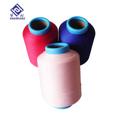 Made In China 100% polyester Z/S 150D/48F twisted polyester dty yarn for socks