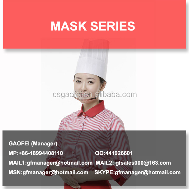 2017 hot sell transparent face mask for restaurant for transparent face mask and transparent mask