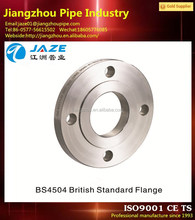 BS4505 Standard Stainless steel Plate(PL) Forged Flange for chemical Industry