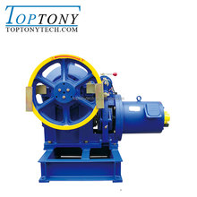 HOT SALE VVVF Geared Lift Motor Gearless Elevator Traction Machine Torin Drive