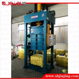 Hydraulic Baler Used Clothes Compressing Machine