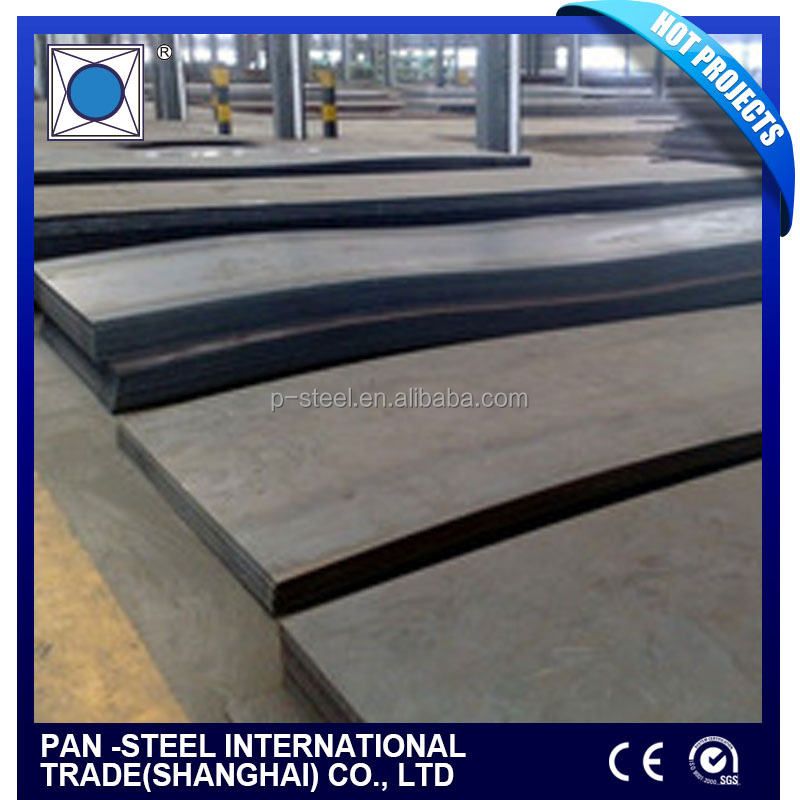 competative price hot rolled cold rolled mild steel plate A36 SS400 Q235 Q345
