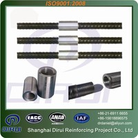 Construction supplies price barcon couplers rebar coupler for construction companies in kuwait