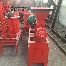High quality coal /wood /rice husk briquette machine with energy saver