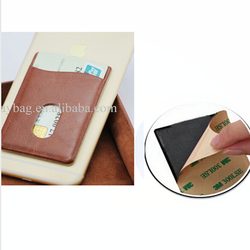 leather material 3M adhesive mobile phone sticky card holder/pouch