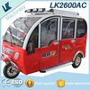 taxi passenger tricycles/tuk tuk taxi for sale/3 wheel bike taxi for sale
