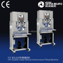 new products 2015 innovative machine High Precision Liquid/ Paste Automatic Filling Machine Line