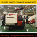 Manufacture of RICE COMBINE HARVESTER AW85G