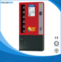 wall mounted small boxed vending machine