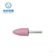 High-quality ceramic Abrasive Stone Rotary Tool Grinding Wheel Set 1/4 Shank