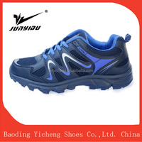 2014 latest colorful air express shoes