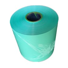 Qingdao 25mic Silage Cover Stretch Wrap Film