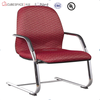 air conditioned office chair rolling chair price
