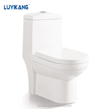 L859 ceramic sanitary toilet cheap wc toilet one piece toilet price