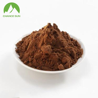 Bulk Stock low price 10-12% fat alkalized dark brown cocoa powder