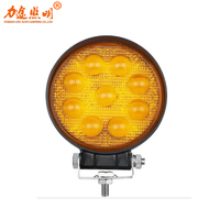 China factory yellow 4 Inch 27W 12V-24V LED Work Light Spot/Flood Round LED Offroad Light Lamp Worklight for Off road Motor