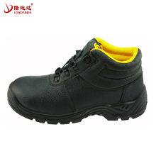 PU Injection Outsole Steel Toe Safety Shoes and gasoline industry work protection shoes