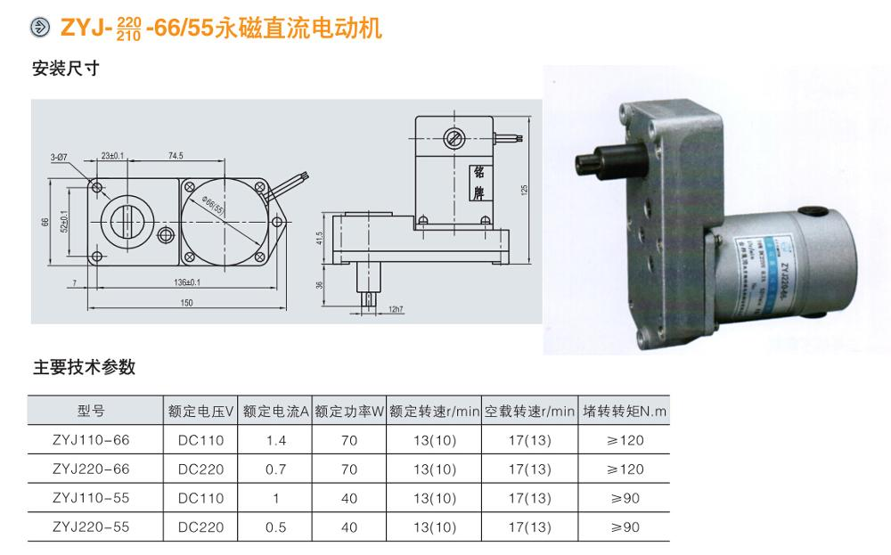 ZYJ electric gear motor,high-voltage switch motor,high-voltage switch gear motor, right angle motor, switch motor