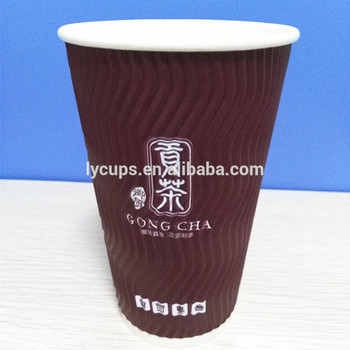 16oz Eco-friendly paper material take away coffee paper cups /mugs