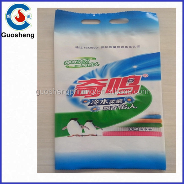 Big size washing powder side gusset plastic packaging bags