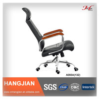 HANGJIAN A093A dynamic high back synthetic leather sleeping occasional chairs