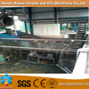 Huatai Advanced Crude Palm Oil Mill Process