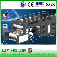 High Speed 4 color CI Flexo Printing Machine New Type