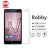 Wholesale AAA Quality 9H Hardness Clear Tempered Glass Screen Protector for Wiko Robby