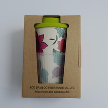 Hot sales Bamboo Fiber Coffee to go cup