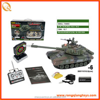 2014 New products toy rc tanks with shooting function RC04414101D-6