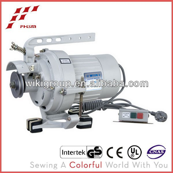 sewing machine clutch motor for 5550 industrial