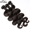 Hot Selling Alibaba Express New Hair Chocolate Hair 7A Brazilian Body Wave for fashion