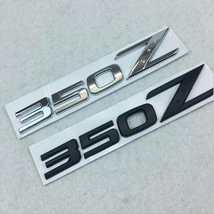 Wholesale Custom 350Z car badges and 350Z emblems and 350Z sticker