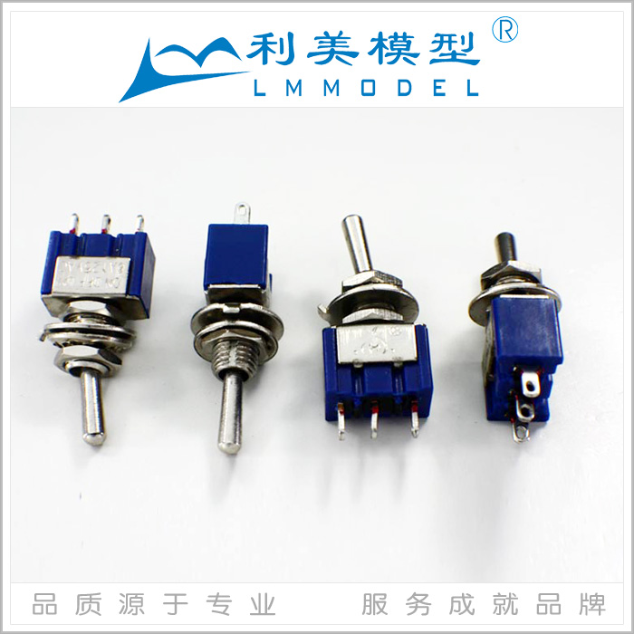 Minature Push to Make Switches Ideal for Architectural model making,SW-01