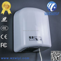 Building Restroom Automatic Stainless Steel 304 Hand Drier