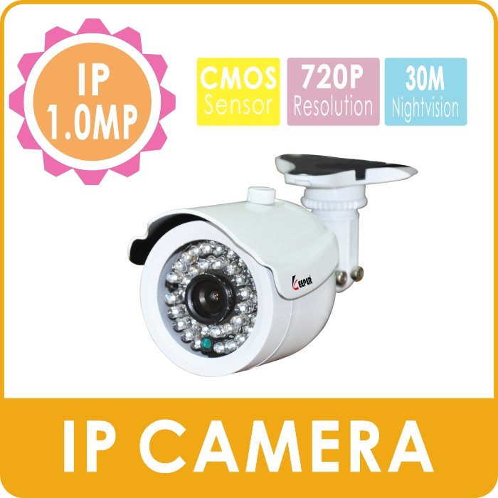 KEEPER best price waterproof CCTV IP Camera 1.0 M 720P CMOS h.264 security camera outdoor night vision cctv camera