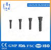 /product-detail/orthopedic-spine-screw-implants-spinal-screw--60679580514.html