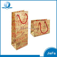 2015 New Design Eco-friendly Personalized Paper Gift Bags