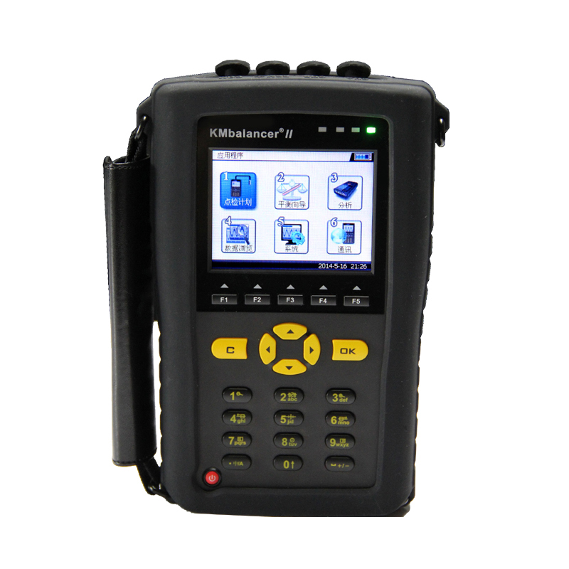 Easy to operate vibration analyzer, vibration testing system