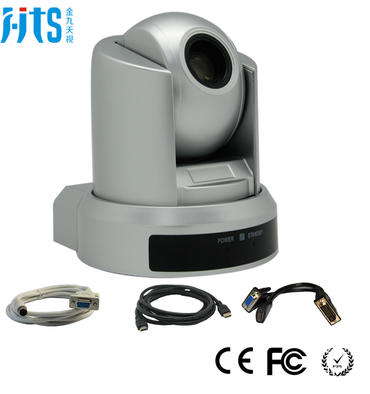 1080p PTZ USB Video Conference Camera For Web Conferencing/Broadcasting Equipment