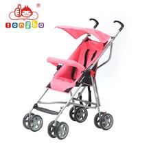 Promoci n maclaren silla de paseo compras online de for Cochecitos maclaren precios