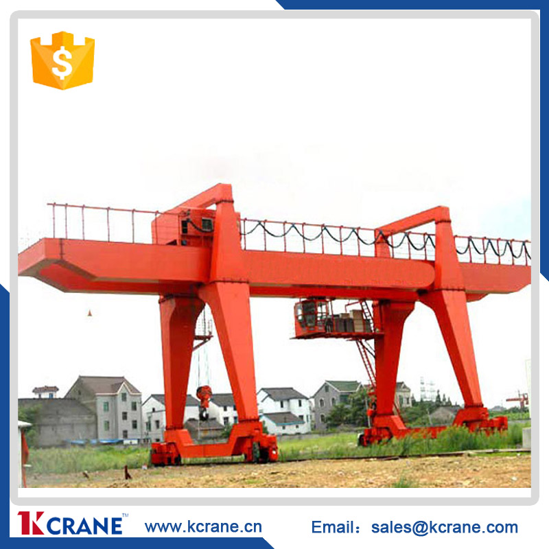 MG/A Type 25 Ton Mobile Electric Double-Beam Gantry Crane