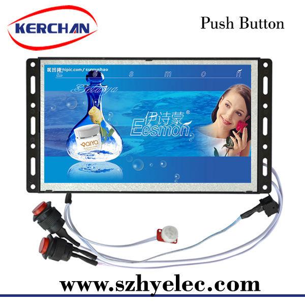 7 inch digital multi media screen/ cab advertising screen player
