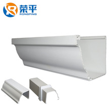 System of rainwater drain PVC housing roof rain gutter | High quality pipe fitting