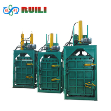 Efficiency vertical hydraulic baler for Coca-Cola bottles /film etc.