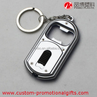 keychain bottle opener,beautiful led bottle opener keyring,wholesale custom metal keyring bottle opener
